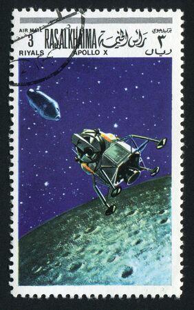 khaima: RAS AL KHAIMA - CIRCA 1976: Apollo 10 was the fourth manned mission in the Apollo program, circa 1976. Stock Photo