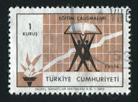 TURKEY - CIRCA 1969: Educational Progress. Students have lifted the book, circa 1969. photo