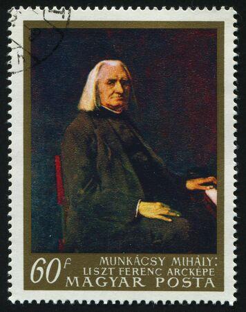 liszt: HUNGARY -CIRCA 1967: Franz Liszt by Mihaly Munkacsi (1844-1900), circa 1967.