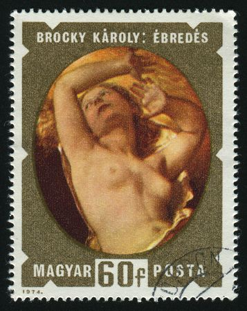 nudes: HUNGARY -CIRCA 1974: Paintings of Nudes: 60f, Awakening, by Karoly Brocky, circa 1974.