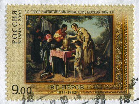 RUSSIA -CIRCA 2009: Picture of Russian artist Perov, circa 2009. Stock Photo