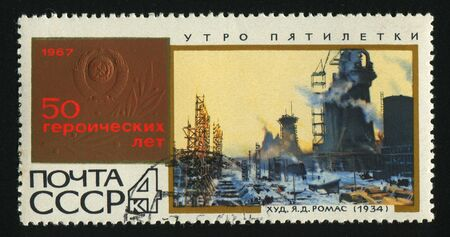 RUSSIA - CIRCA 1967: stamp printed by Russia, shows Five - year plan morning, by Y. D. Romas, circa 1967. photo