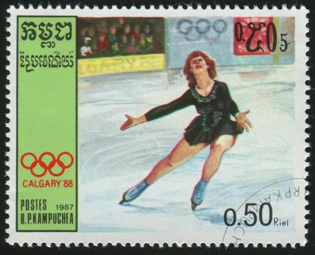 CAMBODIA - CIRCA 1987: stamp printed by Cambodia, shows women figure skate, circa 1987. Stock Photo - 7239057