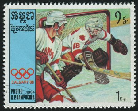 CAMBODIA - CIRCA 1987: stamp printed by Cambodia, shows Ice hockey, circa 1987. Stock Photo - 7239005
