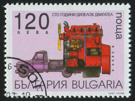 BULGARIA - CIRCA 1997: stamp printed by Bulgaria, shows truck, circa 1997. photo