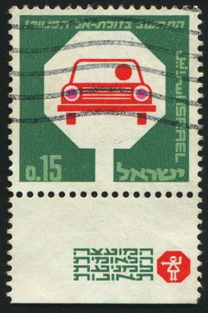 ISRAEL - CIRCA 1964: stamp printed by Israel, shows road sign, circa 1964. photo