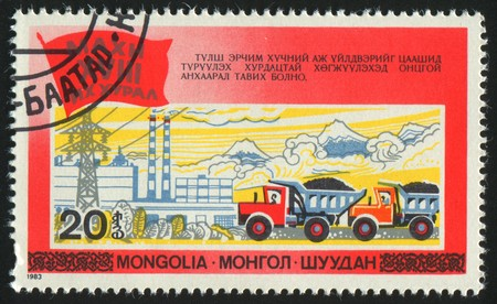 MONGOLIA - CIRCA 1983: stamp printed by Mongolia, shows truck,  circa 1983. photo