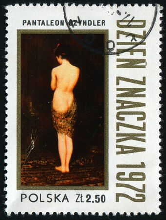postoffice: POLAND - CIRCA 1972: Girl taking bath, by Pantaleon Szyndler, circa 1972.