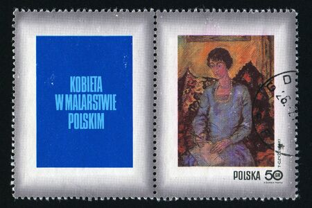 Woman with book, by Tytus Czyzewski, circa 1971.