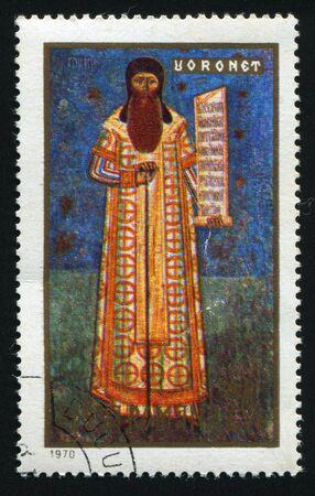 circa: Frescoes from North Moldavian Monasteries, circa 1970.