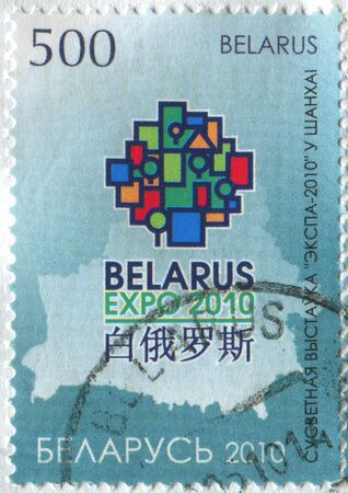 colorific: stamp printed by Belarus, shows abstraction emblem, circa 2010.