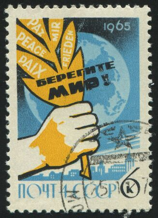 RUSSIA - CIRCA 1965: stamp printed by Russia, shows keep peace, circa 1965. photo