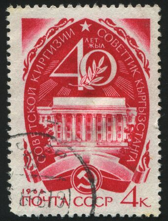 RUSSIA - CIRCA 1966: stamp printed by Russia, shows Soviet Building, circa 1966. photo