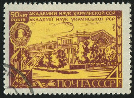 stamp printed by Russia, shows Ukrainian Academy of Sciences, circa 1969.