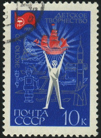 RUSSIA - CIRCA 1970: stamp printed by Russia, shows boy and the ship, circa 1970. photo