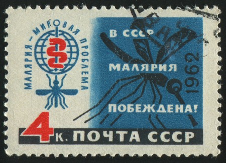 blood transfer: RUSSIA - CIRCA 1962: stamp printed by Russia, shows Malaria Eradication Emblem and Mosquito, circa 1962. Stock Photo
