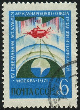 RUSSIA - CIRCA 1971: stamp printed by Russia, shows Satellite, circa 1971. photo