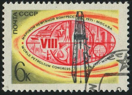 petrochemistry: Sello impreso por Rusia, muestra Oil Derrick, alrededor del a�o 1971.