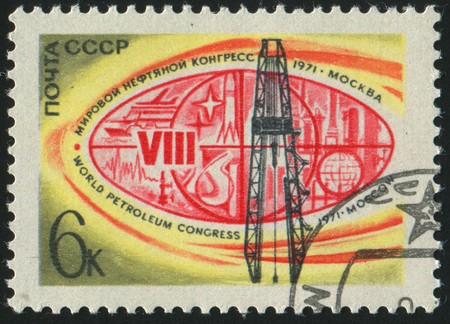 petrochemistry: stamp printed by Russia, shows Oil Derrick, circa 1971. Stock Photo