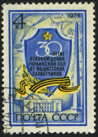 stamp printed by Russia, shows Victory Monument, Kiev, circa 1974. photo