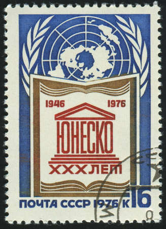 topographical: stamp printed by Russia, shows UN, UNESCO Emblems, Open Book, circa 1976. Stock Photo