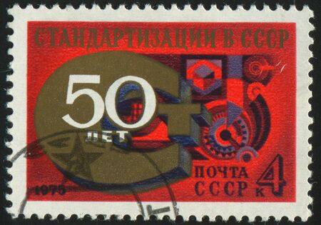 standardization: RUSSIA - CIRCA 1975: stamp printed by Russia, shows Standardization Symbols, circa 1975.
