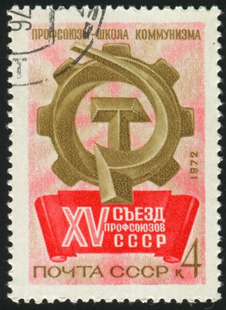 hammer and sickle: stamp printed by Russia, shows Hammer, Sickle and Cogwheel emblem, circa 1972.