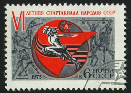 stamp printed by Russia, shows Spartakiad Emblem and Sports, circa 1975. Stock Photo - 7279543
