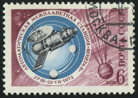 stamp printed by Russia, shows Venera 8 and Parachute, circa 1972. photo