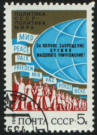 RUSSIA - CIRCA 1984: stamp printed by Russia, shows Soviet Peace Policy, circa 1984. photo