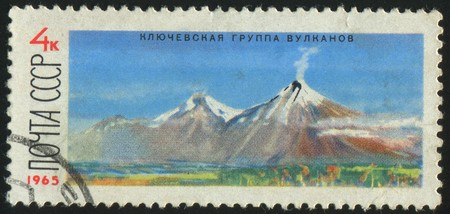effusion: stamp printed by Russia, shows Klyuchevskaya Sopka, circa 1965.