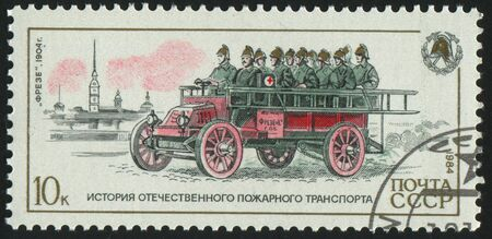 RUSSIA - CIRCA 1984: stamp printed by Russia, shows retro firetruck, circa 1984. photo