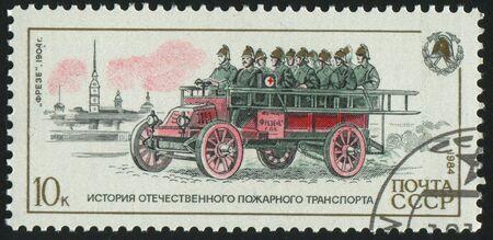 RUSSIA - CIRCA 1984: stamp printed by Russia, shows retro firetruck, circa 1984. photo