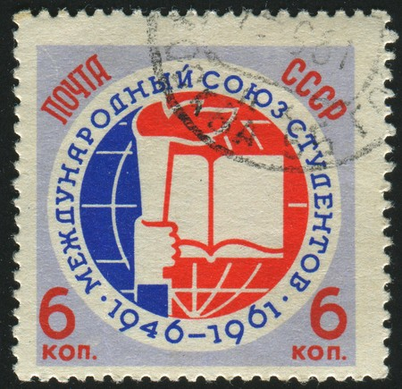 RUSSIA - CIRCA 1961: stamp printed by Russia, shows Students� Union emblem, circa 1961. photo