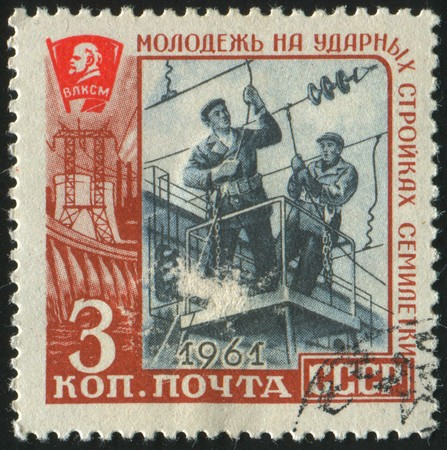 RUSSIA - CIRCA 1961: stamp printed by Russia, shows two workers, circa 1961. Stock Photo - 7279153