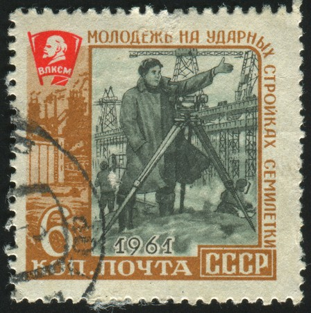 land surveying: stamp printed by Russia, shows worker, circa 1961.