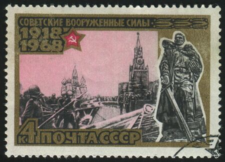 treptow: RUSSIA - CIRCA 1968: stamp printed by Russia, shows Arms of DDR and Soviet War memorial, Treptow, circa 1968.