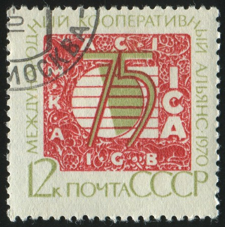 cooperative: RUSSIA - CIRCA 1970: stamp printed by Russia, shows international Cooperative Alliance, circa 1970.