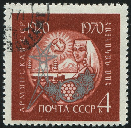 armenian woman: RUSSIA - CIRCA 1970: stamp printed by Russia, shows Armenian Woman and Symbols of Agriculture and Industry, circa 1970.