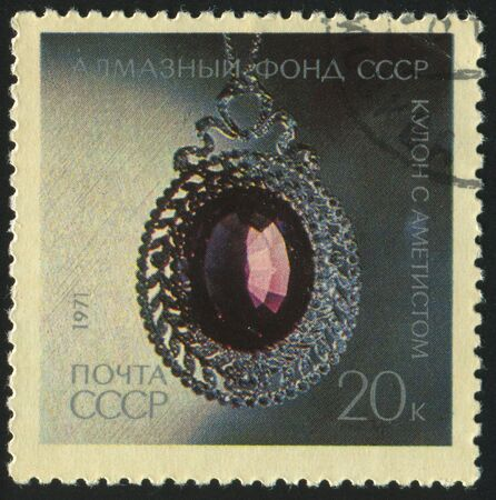 RUSSIA - CIRCA 1971: stamp printed by Russia, shows Amethyst and diamond pendant, circa 1971. photo