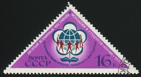festiva: RUSSIA - CIRCA 1973: stamp printed by Russia, shows 10th World Festiva of Youth and Students, Berlin, circa 1973. Stock Photo