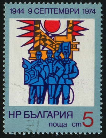 industrialization: Bulgarian Communist Party. Industrialization, circa 1974.