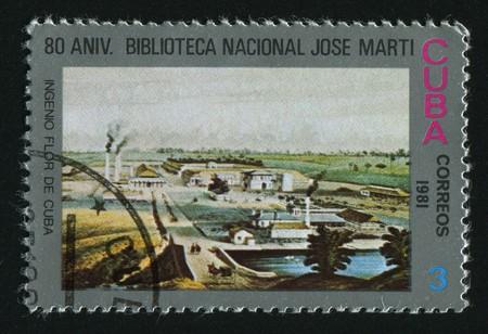 CUBA - CIRCA 1981: Jose Marti Natl. Library, circa 1981. photo