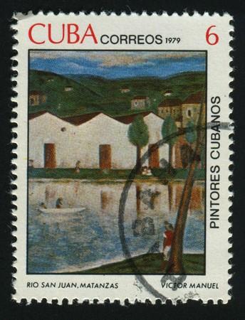 CUBA - CIRCA 1979: Jose Victor Manuel. landscape, circa 1979. photo