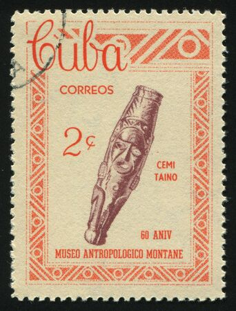montane: CUBA - CIRCA 1963: Montane Anthropology Museum, circa 1963. Stock Photo