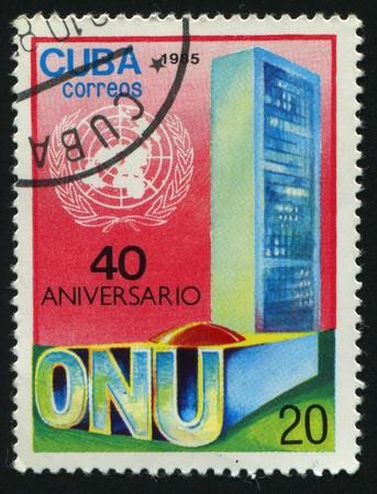 onu: CUBA - CIRCA 1985: United Nations building, circa 1985. Stock Photo
