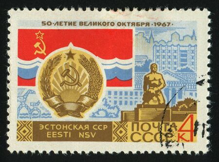 soviet flag: RUSSIA - CIRCA 1967: stamp printed by Russia, shows Soviet Flag and Arms, circa 1967.