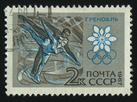 RUSSIA - CIRCA 1967: stamp printed by Russia, shows Ice Skating, circa 1967.