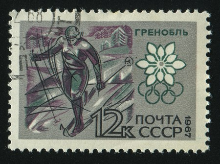 RUSSIA - CIRCA 1967: stamp printed by Russia, shows Long distance skiing, circa 1967.