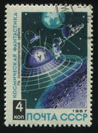 RUSSIA - CIRCA 1967: stamp printed by Russia, shows Explorers on the moon, circa 1967. photo
